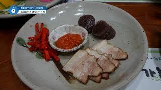 포항장성동맛집 평사리한정식 by 해피투민
