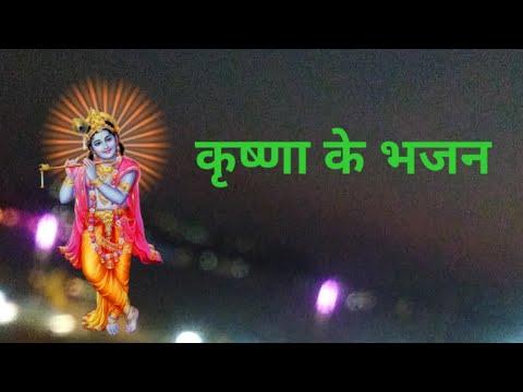 Krishna ka bhajan mera   man bairagi ho gaya