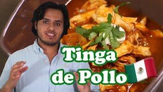 How To Cook Chicken Tinga - Authentic Mexican Tinga de Pollo   RECIPE
