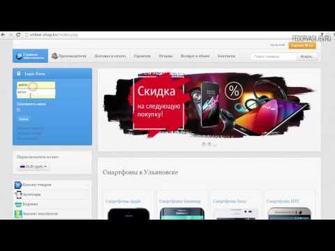 Интернет-магазин на Joomla - 47. Суффикс CSS класса модуля