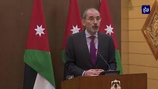الأردن يدعو المجتمع الدولي لمواجهة إعلان نتياهو الكارثي (12/9/2019)