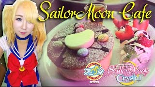 Sailor Moon Cafe, Tokyo : セーラームーンカフェ @ アニON Station