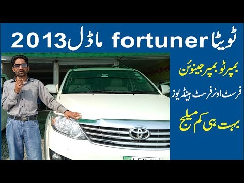 Toyota Fortuner 7 Seater !model 2013 For Sale In Pakistan