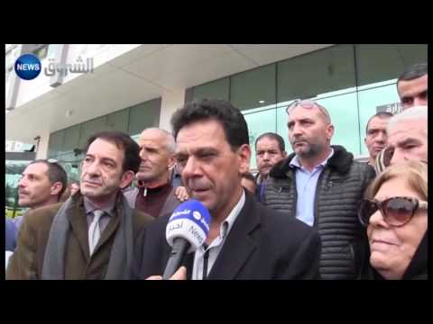 Hadj Mohamed Taher Fergani : L'ultime Hommage !