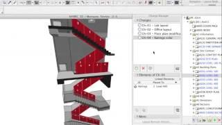 Управление Изменениями в ArchiCAD 18