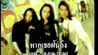 [Karaoke] Tic Tac Toe - หลับตา