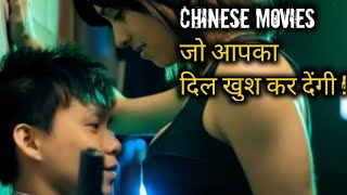 Top 3 chinese movies in hindi, best of chinese movies, hindi dubbed movies, chinese trailer