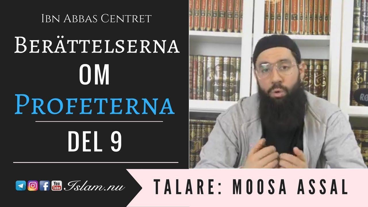 Berättelserna om Profeterna - Del 9 | Historien om Profeten Salih (alayhi salam)