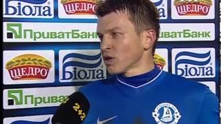 Руслан Ротань о матче с криворожским Кривбассом