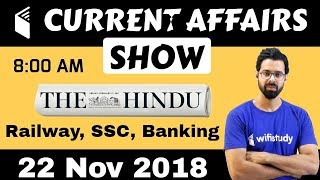 8:00 AM - Daily Current Affairs 22 Nov 2018 | UPSC, SSC, RBI, SBI, IBPS, Railway, KVS, Police