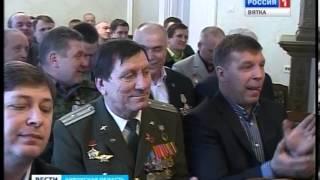 Вручение памятных медалей ветеранам афганской войны (ГТРК Вятка)