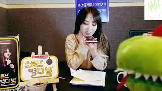 [ENG SUB] 마마무 문별 - 소문난 별다방 첫번째 잔 (MAMAMOO Moonbyul - Famous Byul Cafe) - Solar