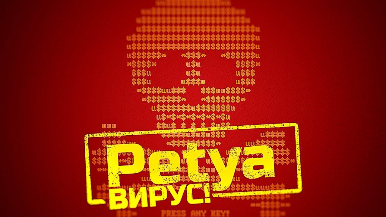 Новини України: Скільки компаній і банків України постраждали від вірусу Petya A
