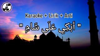 Karaoke Abki Ala Syam Ai Khodijah Arti