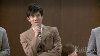 ミュージカル「スリル・ミー」 <公演日程> 2014年11月7日(金9~11月24...