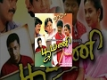 Popular Kalanjiyam & Devayani videos
