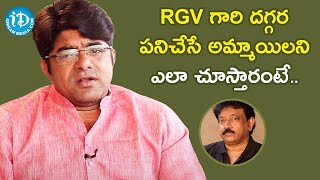 Actor Krishnaswamy Shrikanth Iyengar About RGV | Celebrity Buzz With iDream | iDream Filmnagar