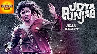 Alia bhatt's first look in 'udta punjab' | kareena kapoor, shahid kapoor | bollywood asia