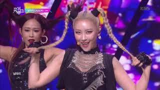 뮤직뱅크 Music Bank - 날라리(LALALAY) - 선미(SUNMI).20190913