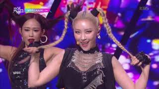 Gambar cover 뮤직뱅크 Music Bank - 날라리(LALALAY) - 선미(SUNMI).20190913