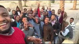 انا انا في التمني _ شباب سودانيين في السعوديه2016