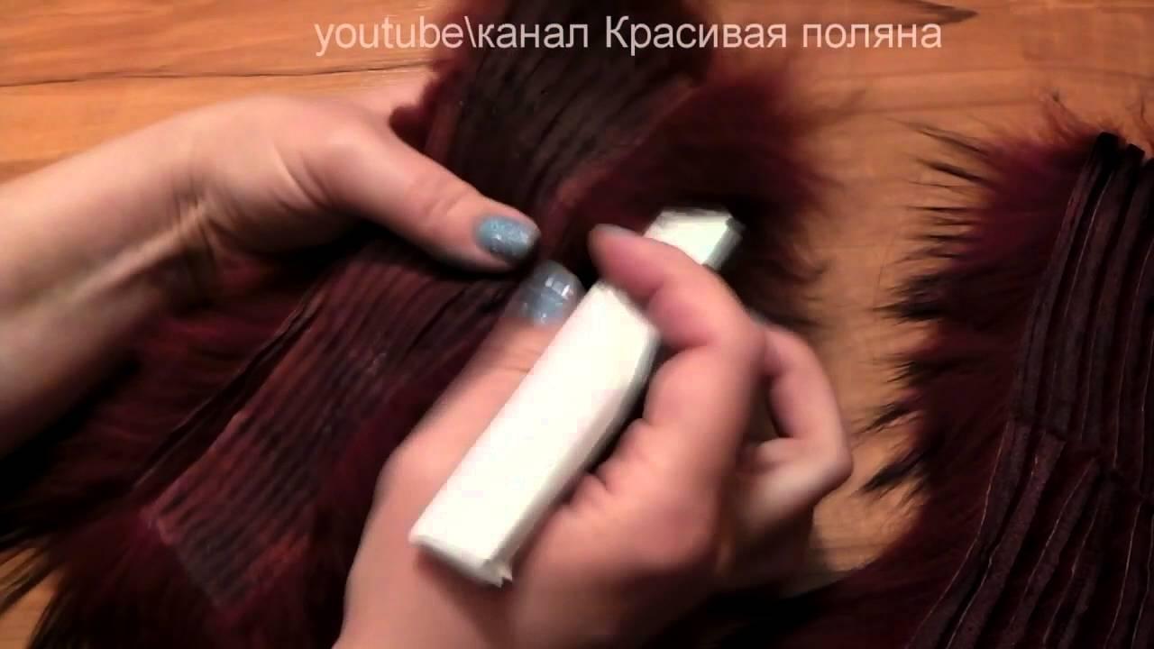 Съемный Меховой воротник - YouTube