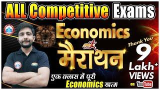 SSC GD | Complete Economics in hindi | Economics Marathon Class | Economics for all competitive exam