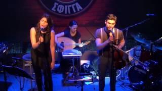 Άννα Μαρία Μπιλίδα & Παναγιώτης Λάμπουρας | Μουσική Σκηνή