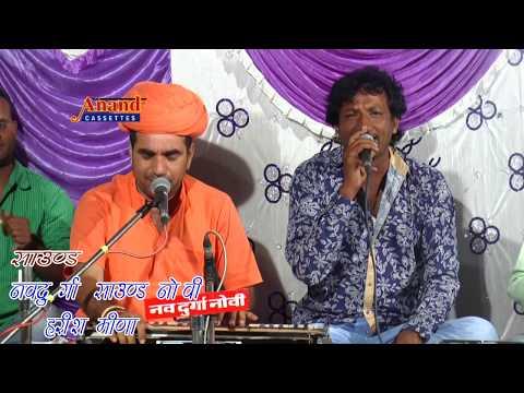 Jog Bharti Sant Kanhaiya Lal || Unre Santa Kahiju Daas I| Rajasthani Bhajan Full HD 2017
