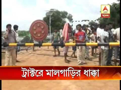 Accident at Bankura Kalisen railway level crossing
