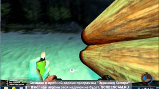 the forest обработка с cheat engine