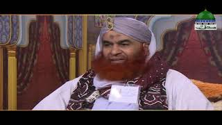 Short Video Clip ┇ Aulad Kay Baaghi Honay Kay Asbab? ┇ Maulana Ilyas Qadri