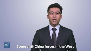 Xinhua Commentary: Fabricating lies over Xinjiang vain attempt to contain China's development