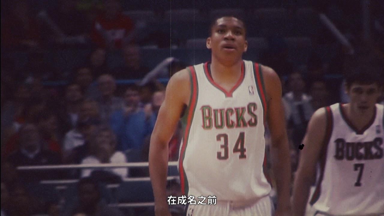 PS4『NBA2K19』宣傳影片