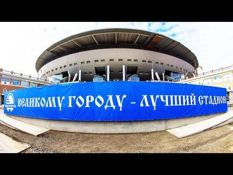 Стадион Труд Иркутск FC Spartak