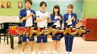 TVアニメ「進撃!巨人中学校」2015年10月より放送開始! 出演声優による...