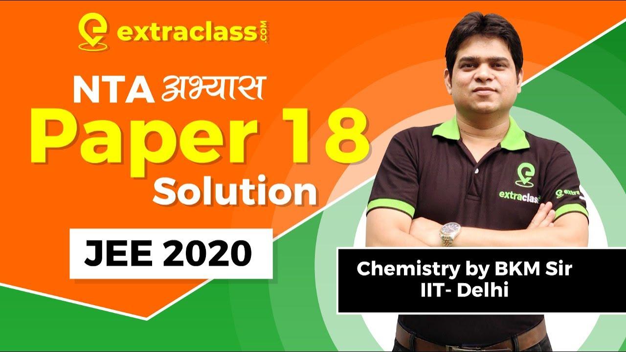 NTA MOCK TEST Chemistry Paper 18 | NTA Abhyas App | JEE MAINS 2020 Solutions Analysis | BKM Sir