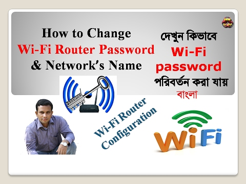 how to change the name of your iphone how to change wifi router password and network name 20759