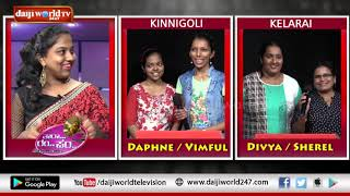 Daijiworld television DAIJIWORLD - The Most happening & Trusted med...