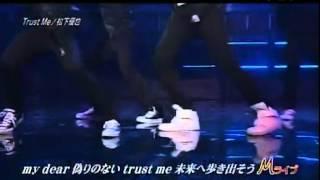 松下優也 - Trust Me