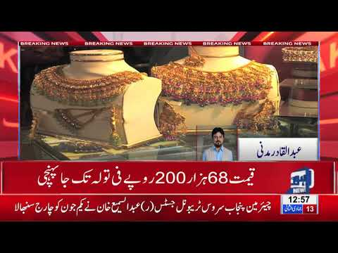 Gold prices witness sharp increase of Rs 500 per tola