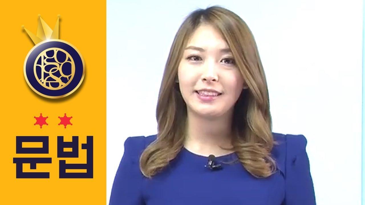 다음 파트로 넘어가기, 비즈니쉬 프레젠테이션, #24편-[여신채널]영어의여신