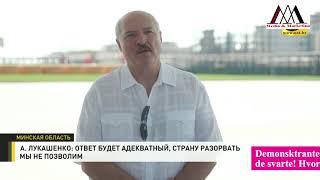 Hviterussland Etter Presidentvalg
