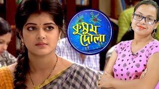 Emon Ki Parbe Badsha R Rupkathar Somporko Thik Korte? | Kusum Dola | StarJalsha | Chirkut Infinity