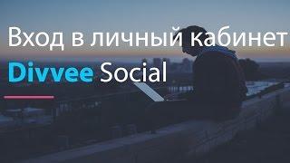 Наталья Нурмагомедова- Заработок в интернете