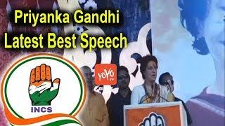 Priyanka Gandhi Latest Speech  | Indian National Congress News |  YOYO Kannada News