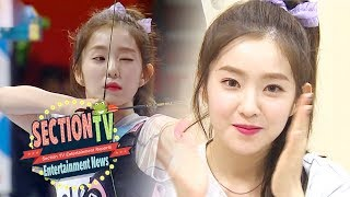Irene (Red Velvet) Was Crowned as The Top Archer [Section TV News Ep 934]