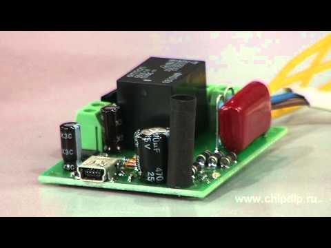 ИК-датчик присутствия для экономии электроэнергии