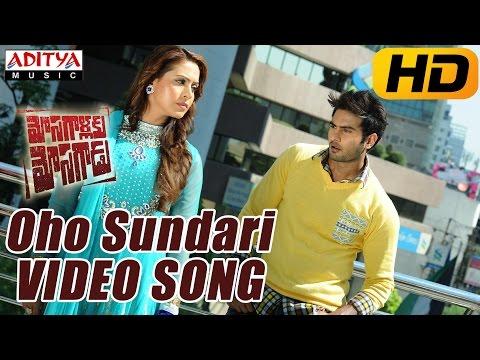 Oho Sundari Video Song - Mosagaallaku Mosagaadu Video Songs - Sudheer Babu, Nandini