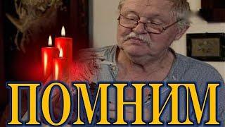 Внезапный уход Серебрякова стал ударом для его поклонников!